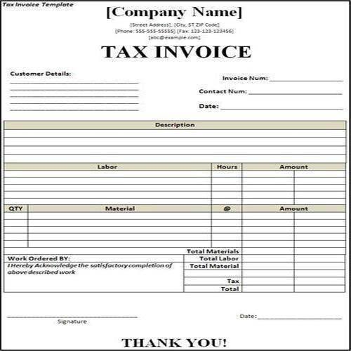 tax invoice number