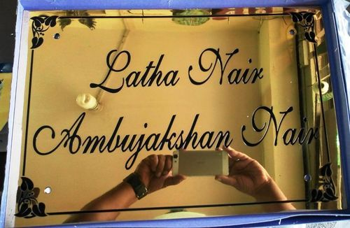 Titanium Etched Plate at Rs 2400 /piece(s) | Hbr Layout ...