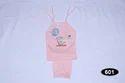 New Born Baby Set Items
