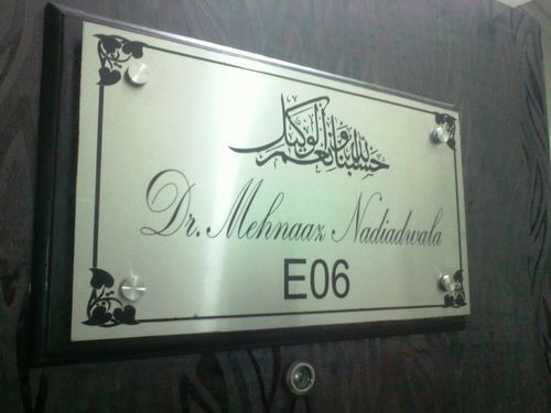 Name Plate Stainless Steel Name Plate Manufacturer From