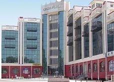 Crown Interiorz Mall Faridabad
