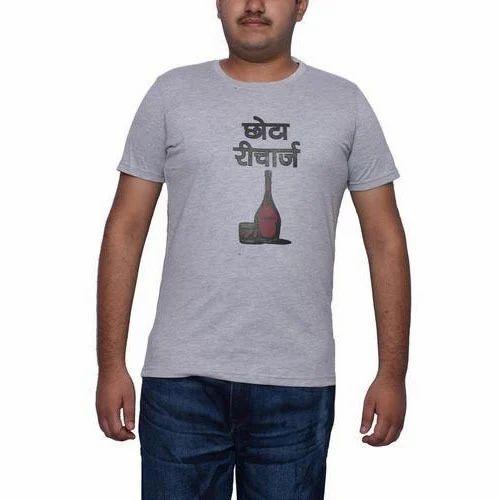 Hindi Funny Slogan Casual T Shirt