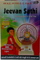 Jeevan Sathi 12VDC Rechargeable Fan