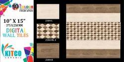 Digital Print Wall Tiles, Thickness: 8 - 10 mm