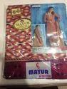 Diptex Lado Dress Material