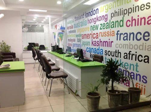 Office Wallpaper Printing Service In Rajouri Garden Delhi