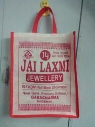 Jewelry Shopping Bag