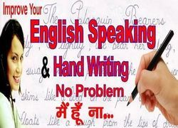 Hand Writing English And Hindi