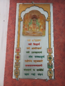 Namokar Mantra Glass