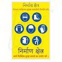 Safety Slogan Board