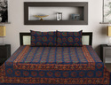 Cotton Printed Double Bedsheet With Pillow Covers