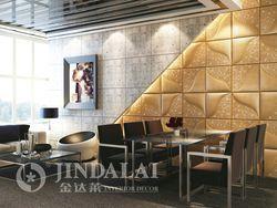 WA042 Leather Panels