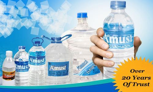 0490ddc6e3af Amust Water Products Private Limited - Manufacturer of Drinking ...