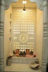 Temple Design Service