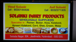 Solanki dairy products wholesale suppliers
