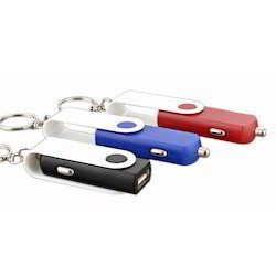 Keychain USB Car Charger
