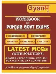 Punjab Govt Exams Books