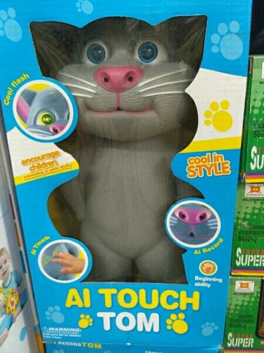 Talking Tom Toy Remote Control Car Wholesaler From Chennai