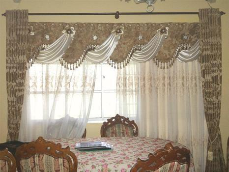 Stylish Curtain डेकोरेटिव कर्टेन सजावटी पर्दे Home
