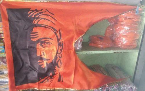 Orange flag - Orange Printed Flag with Bike Stand Wholesale
