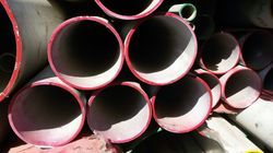 Super Duplex Steel 2507 Pipe