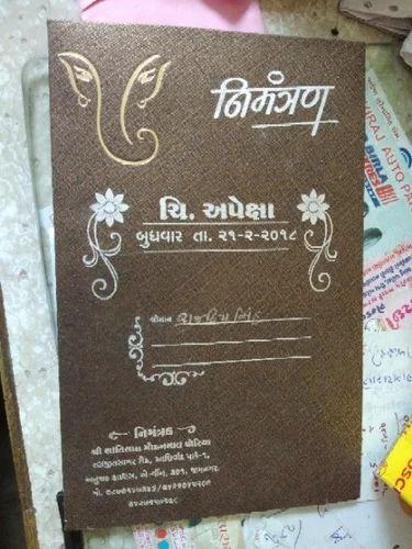 wedding cards in jamnagar शादी का कार्ड जामनगर gujarat