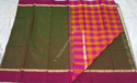 Designer Silk Cotton Sarees