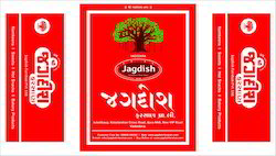 Jagdish Bags HM Mily, Capacity : Up to 10 Kg