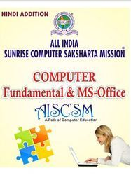 Computer Fundamental And MS Office Course