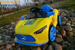 Battery Operated Kids Car