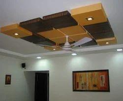 Gypsum Board - Plasterboard, Wallboard Manufacturers & Suppliers in