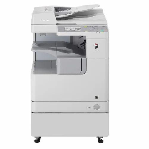 Canon IR 2525 Digital Xerox