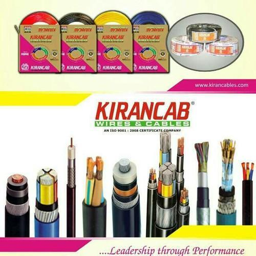 Miraculous Cable Size 1Mm 1 5Mm 2 5 Mm 4Mm Rs 650 Box Heera Electricals Wiring Cloud Oideiuggs Outletorg