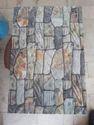 Multicolor Tile