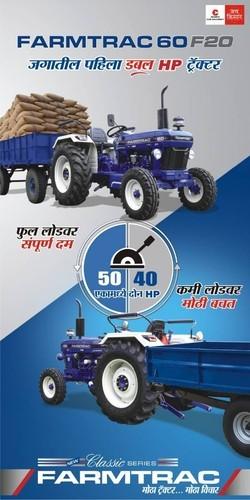 Escorts Tractor