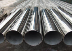 JFE Carbon Steel Pipes
