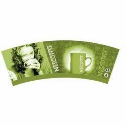 Designer Paper Cup Blank