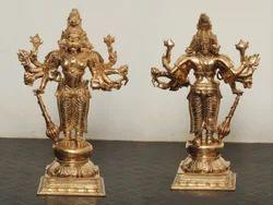 Panchamuka Hanuman 18 Inches Statue