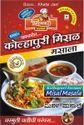 Kolhapuri Misal Masala Powder