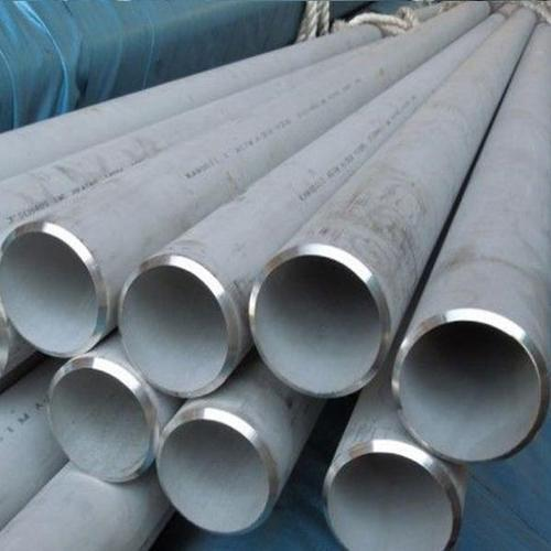 TATA MS Pipe - Buy and Check Prices Online for TATA MS Pipe