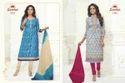 Floral Print Ladies Suit