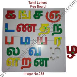 Tamil Letters Peg Board