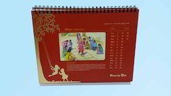 4 Colour Promotional Display Calendar