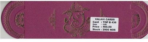 Wedding invitation wedding invitation card manufacturer from ernakulam wedding invitation card stopboris Gallery