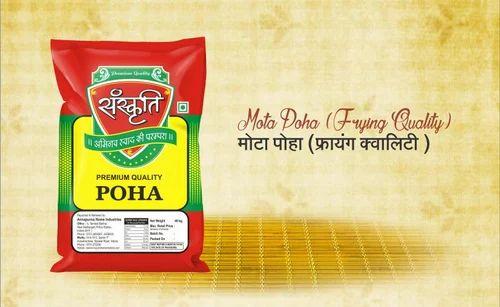 Indian White Poha Rice Flake, Gluten Free