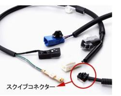 wire harnesses for seat belt switch 250x250 automobiles wire harness in gurgaon, haryana manufacturers jk sumi wire harness sdn bhd at honlapkeszites.co