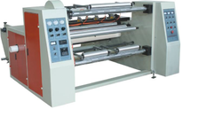 Horizontal Fabric Slitting Machine