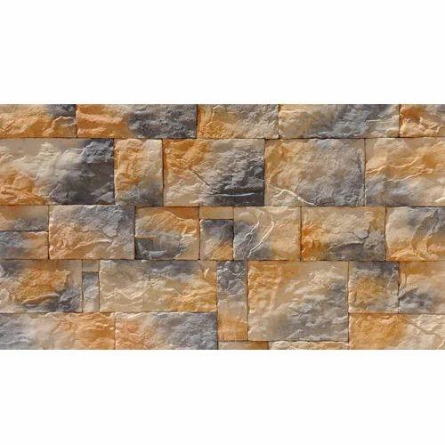 Castle Stone Floor : Manufacturer of castle stone tiles ice land