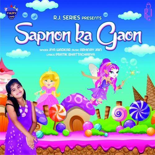 Audio CD - Ravindra Jain Hits ( Jain Bhajan) Manufacturer