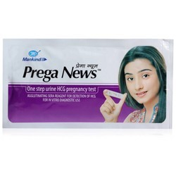 Pregnancy Test Kits